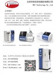 尚鼎环境科技(江苏)有限公司           多段炉技术 吸附塔技术 (1)