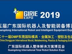 2019年5月深圳和广州展会排期表