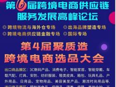 上海海关提高外贸企业通关时效-通关时间缩短31%和23%