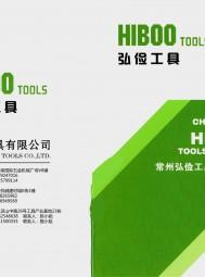 常州弘俭工具有限公司 数控刀片 钨钢钻头 数控圆鼻铣刀 (1)