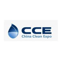 2020上海国际清洁展CCE