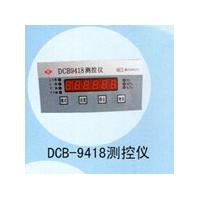 兆恒传感器厂价供应压力液位测控仪