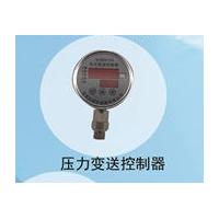 兆恒传感器厂价供应压力变送控制器