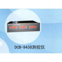 兆恒传感器厂价供应压力液位巡检仪