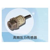 兆恒传感器厂价供应通用型阻式压力变送器