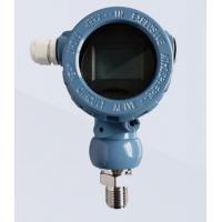 兆恒传感器厂价供应工业过程控制压力 差压变送器