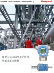 Honeywell 智能温度变送器(VER.1)(1)