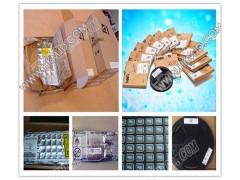 出售LTC3553EUD和LTC2941IDCB管理IC
