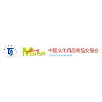 2020上海文具展|2020年上海文化用品展