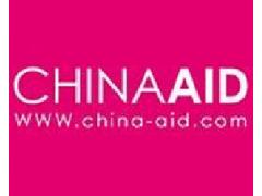 2020上海养老展|2020上海老博会