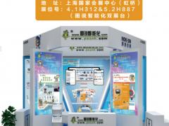2019年6月上海展会排期表