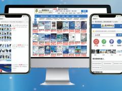 2019年6月深圳和广州展会排期表