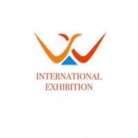 2020年德国科隆国际园艺用品展览会