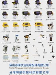 广东省佛山市明远机床配件有限公司   集中润滑泵系列 集中油路分配器 集中润滑配附件 (1)