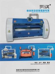 南阳市百斯特液压机械有限公司 轿厢门  包装机械 天花吊顶 箱柜 钢质门 (2)