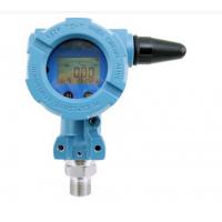 利諾德廠價供應油田標準4G,NBIOT壓力變送器