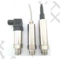 利诺德厂价供应QYB100压力变送器