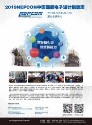 2019NEPCON中国西部电子设计制造周  电子制造  光通信设备  高端电路板 (3)