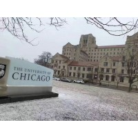 2020年美国芝加哥家庭用品博览会 IHS
