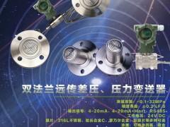 宇创屹鑫探讨新一代单晶硅压力变送器的未来展望