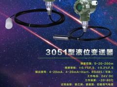 宇创屹鑫全面解析-扩散硅-陶瓷-电容-单晶硅传感器的区别