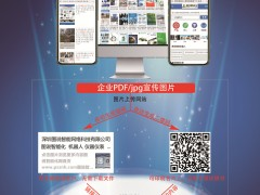 2019年7月上海展会排期表