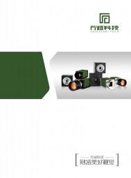 上海方诚光电科技有限公司   相机产品  IR系列  IK系列  ID系列  IU系列  相机产品 相机软件 相机配件 相机查找 (12)