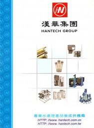 上海汉华水处理工程有限公司  FLOTROL控制阀 麦克尼斯EDI H.N.K树脂 Genesys Liquatec xylem(ITT) DOW陶氏膜 MaxiPure Liqui-Flux (2)