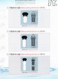 西安市洁源环保水处理技术有限责任公司  自动软水器   SD手动阀系列  DRGRGL-2经济型控制阀(新品)  3P系列多阀联控(新品)  GR单罐固定床系列  DR单罐浮动床系列  RF/ZR双罐 (2)