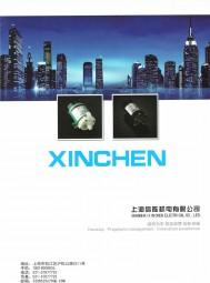 上海信陈机电有限公司   机电成套设备、五金、水泵、阀门、一般劳防用品、家用电器、电缆销售。 (1)