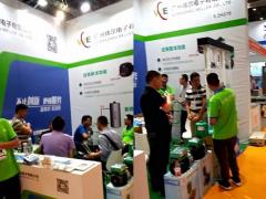 炜尔电子新型水泵变频器亮相   踏浪相聚上海国际水展之二十 四