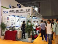 耀动力技术事业部参展  踏浪相聚上海国际水展之二 十六
