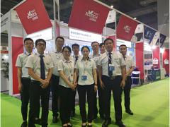 航伽科技携明星产品亮相   踏浪相聚上海国际水展之三十