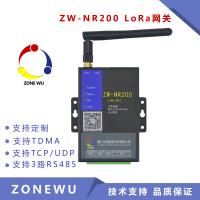 众物智联 LoRa以太网网关 LoRa无线传输设备