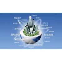 2020年南京智慧工地智能穿戴国际展览会