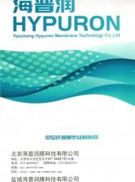 盐城海普润膜科技有限公司   MBR膜为核心的,水处理膜材料科学技术创新 (1)