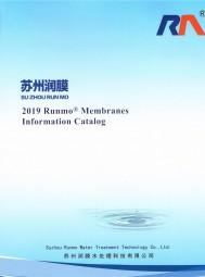 苏州润膜水处理科技有限公司    超低压膜元件 苦咸水膜元件 抗污染膜元件 家用膜系列 纳滤膜元件 (2)