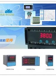 福建东辉智能仪器有限公司  智能多回路记录仪 多功能智能信号采集模块 微小型DCS监控系统 (1)