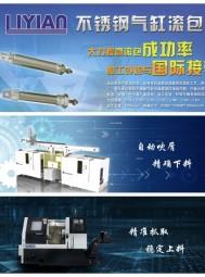 油泵_控制阀_ 叠加阀_ 电磁阀_ 升降阀 _ 液压元件-上海力研机械有限公司