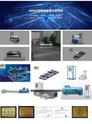 深圳市科尔达电气设备有限公司  定量给料机 仪器仪表 固体流量计 (1)