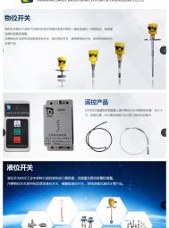 上海丹蒂工业自动化工程有限公司 温度变送器 电磁流量计 涡街流量计 流量开关 差压变送器 (2)