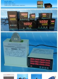 南京朝阳仪表有限责任公司  智能仪表系列_30段可编程控制仪表系列_多点巡回检测仪仪表系列 (1)