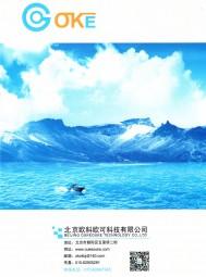 北京欧科欧可科技有限公司   主营-135℃深冷水汽捕集泵,采用单台压缩机、自动复叠制冷方式、进口名牌压缩机及制冷配件、 (2)
