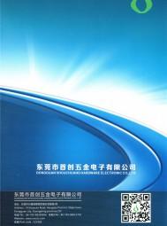 东莞市首创五金电子有限公司   精密热压点焊头、脉冲热压点焊头、钼舟、绕线机夹具片等钼、钨合金稀有金属 (2)