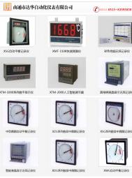 南通市达华自动化仪表有限公司  中型圆图自动平衡记录_数显中型圆图记录仪_温控仪 (1)
