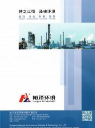 上海锐探环境科技有限公司    传感器及相关软件的研究 , 开发 , 销售 , 并提供相关的技术咨询 , 技术服务 , 技术转让 (1)