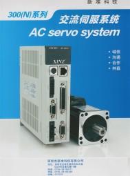 深圳市新准科技有限公司 光幕传感器 标签传感器 激光对准线 (2)