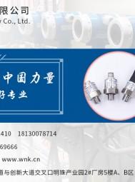 合肥皖科诚邀您参观中国(上海)国际传感器技术与应用展览会
