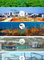 宁波微能物联科技有限公司    能量收集器 智能传感器 无线网络 智能监控管理系统 (1)