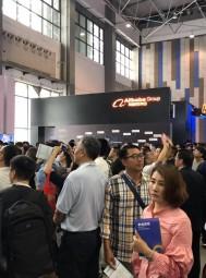 2020南京国际工业互联网及工业通讯展览会 (0)